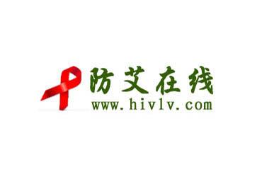 HIV病毒能通过尿道口进入人体吗