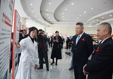 贵州省举办世界艾滋病日宣传活动