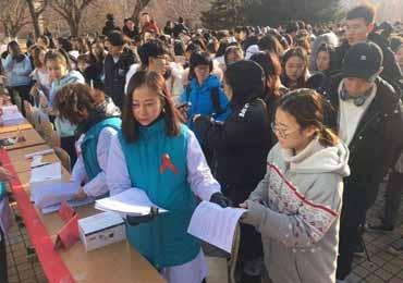 多地高校开展艾滋病防治宣传活动