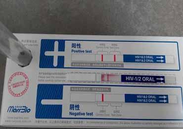 HIV试纸T区有隐约红线怎么读