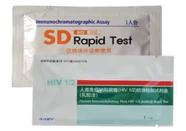 艾博+SD四代艾滋病试纸组合装