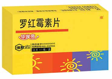 服用罗红霉素会影响HIV检测结果么