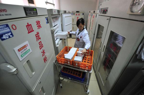 艾滋病血液检测实验室