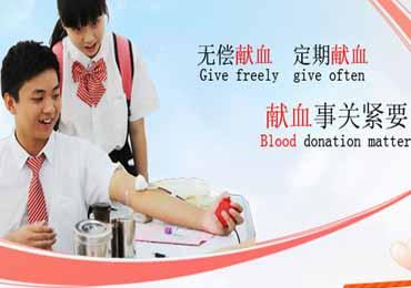 献血能查出艾滋病吗