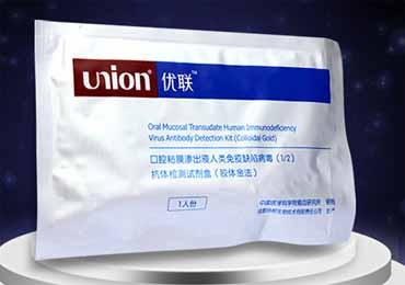 优联艾滋病唾液检测试纸