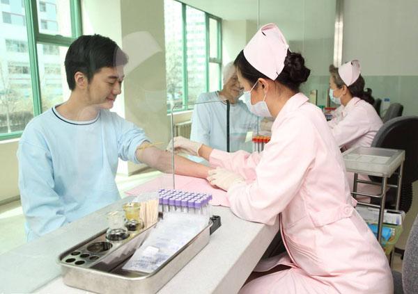 医院抽血检测艾滋病