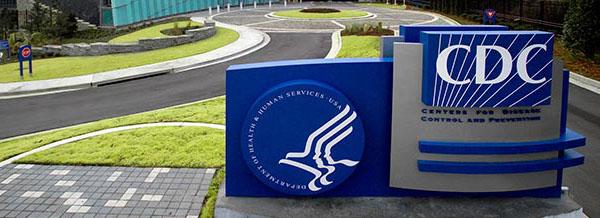 美国疾控中心