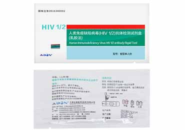 hiv试纸准吗?为什么hiv试纸不会感染