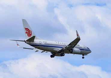 漫游和打飞机会感染艾滋吗