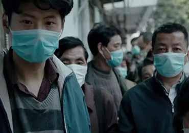 有药没钱治 又有18780人被艾滋病夺去生命