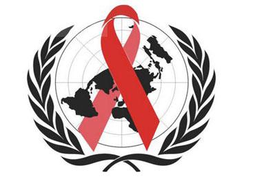 形势依然严峻 去年全球77万人死于艾滋病