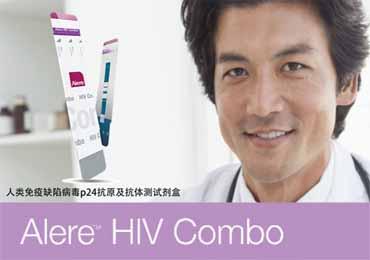 艾滋病自测试纸在哪买 雅培四代试纸怎么样