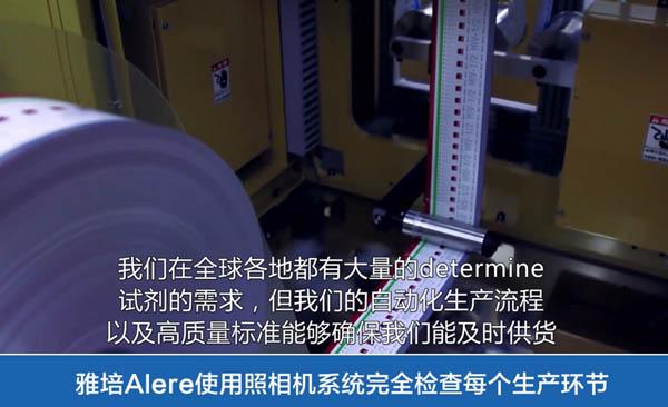 自动化生产流程