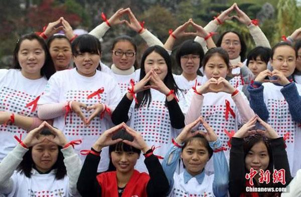 学生艾滋病教育
