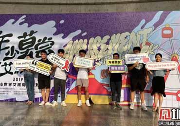 深圳2年内发现43例学生感染艾滋病