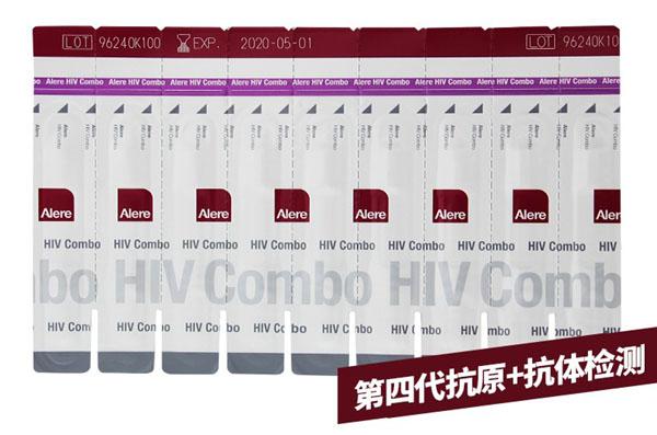 雅培三代艾滋病试纸