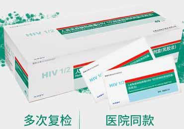 hiv试纸血太少准确不 会造成假阴吗