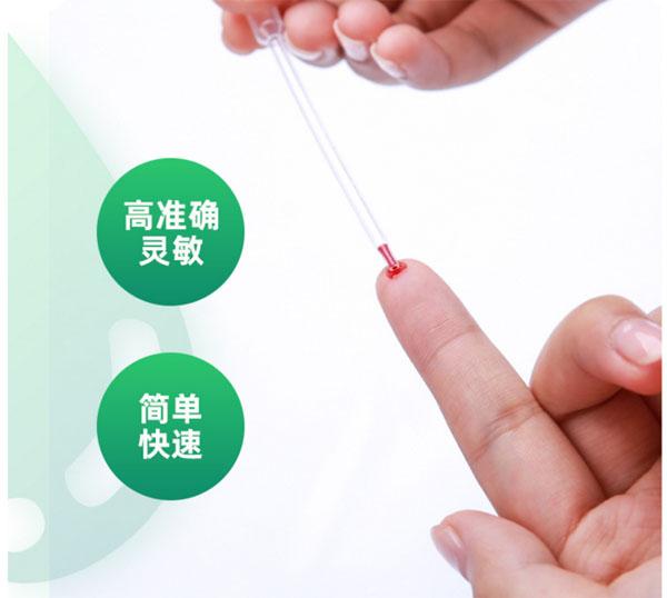 hiv试纸采血