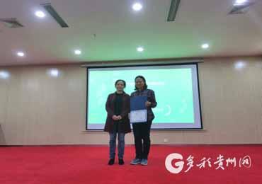 彩艾公益 贵阳首个防艾组织成立