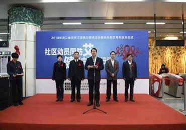 浙江卫健委发布1-10月新增艾滋病4390例