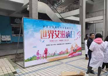 浙江树人大学开展校园防艾活动(组图)