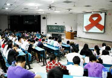 一人牵连16人 艾滋病到底多可怕