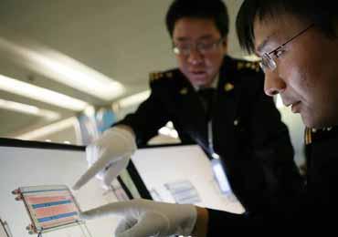 天津海关查出入境游客艾滋病引发热议