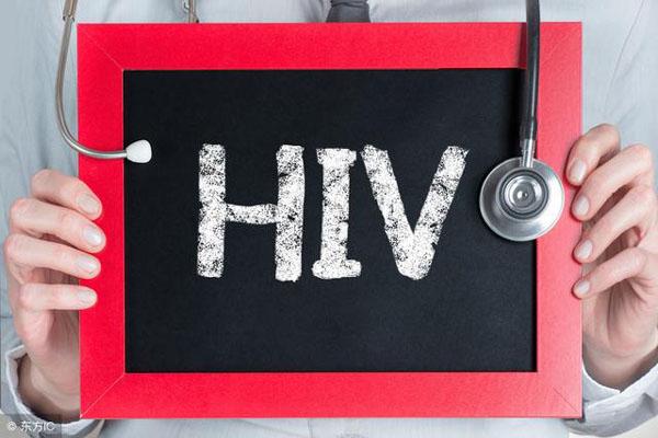 艾滋病发病