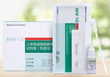 什么药店有hiv试纸 哪里可以买到