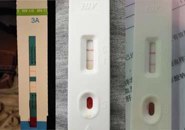 艾滋试纸3次都是阳性还能翻盘吗
