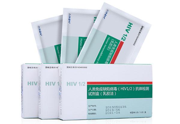 艾博三代艾滋病试纸.jpg