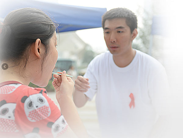口腔唾液检测hiv.jpg