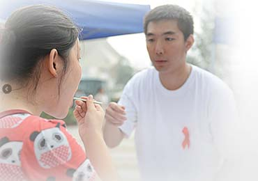 hiv口腔试纸准确率如何