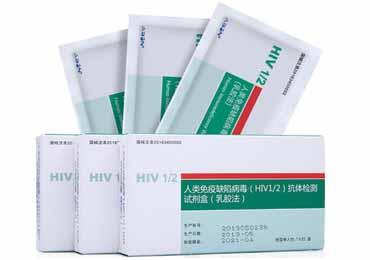 hiv试纸热销 暴露年轻人的恐艾焦虑