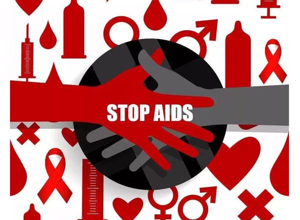 阻断艾滋病传播.jpg