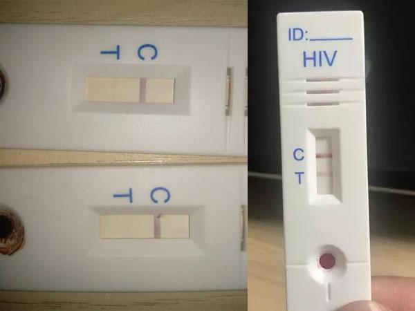 艾滋病试纸t区印子.jpg