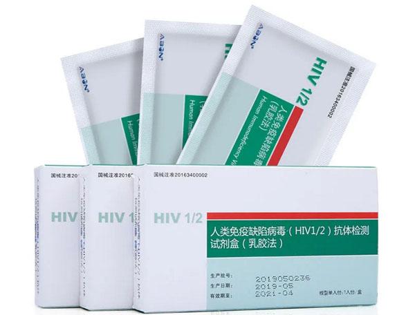 艾博艾滋病试纸.jpg
