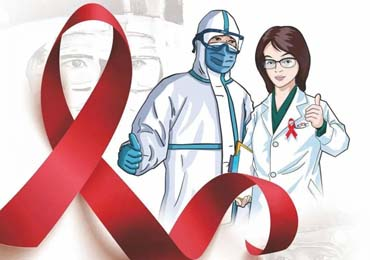 恐艾要不要去检查艾滋